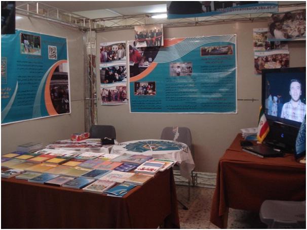 غرفهی مرکز در همایش واکاوی منابع آموزش زبان فارسی به غیر فارسیزبانان